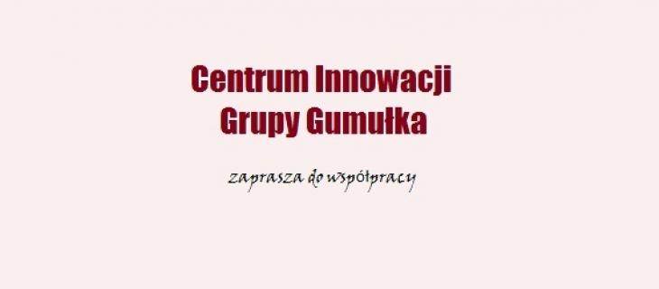 Centrum Innowacji